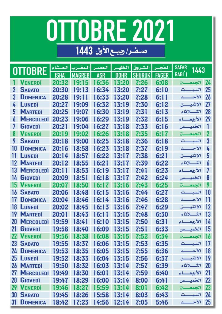 calendario-202112