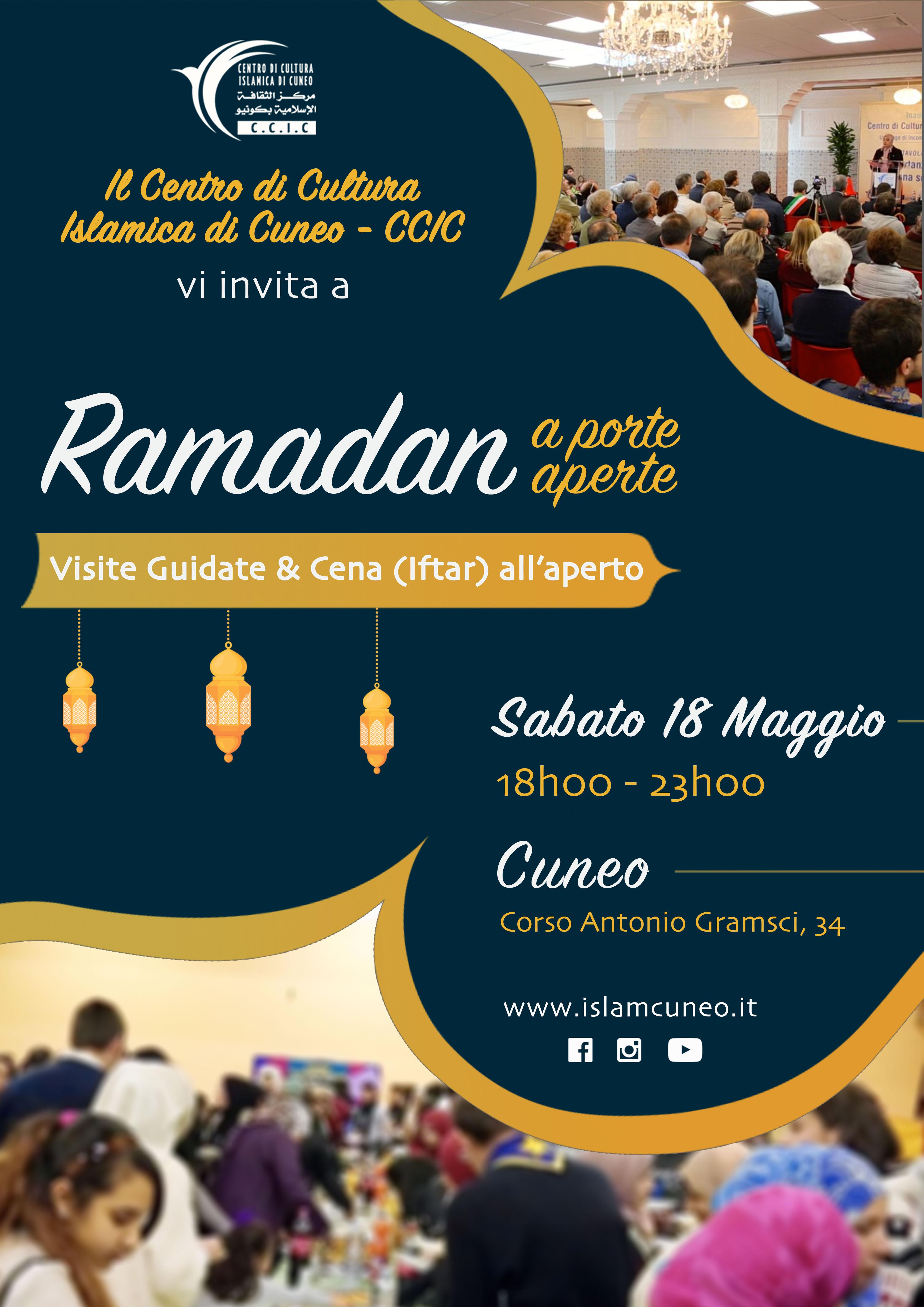 iftar-cn-2019